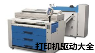 打印机驱动