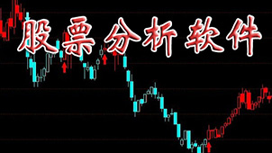 股票百胜线上娱乐