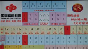 安徽快3预测皇冠娱乐网址合集