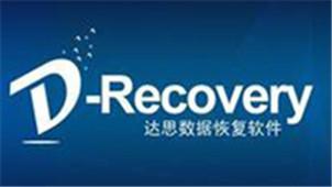 recovery是什么意思