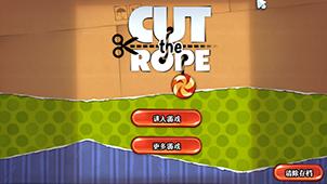 rope是什么意思
