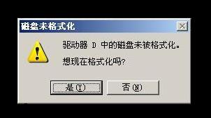 格式化工具软件专题