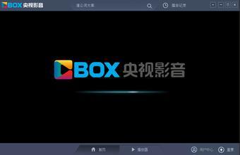 cbox央视影音