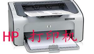 hp打印机官网