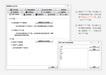 局域网行为管理软件|聚生网管系统局域网限速软件(标准版)