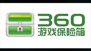360系统急救箱软件专题
