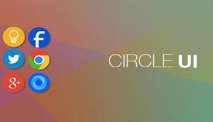 circles主题