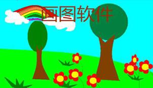 画画鸿运国际娱乐