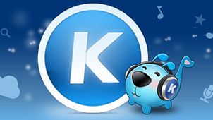 酷狗音樂軟件