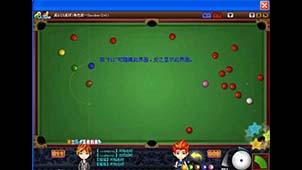qq桌球游戏软件专题