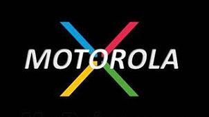 摩托罗拉x