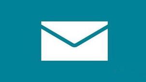 邮件客户端