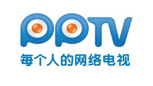 pptv網絡電視