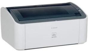 佳能2900打印机驱动下载
