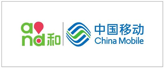 中国移动手机