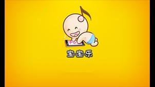 宝宝乐软件专题
