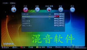 混音香港马会开奖结果直播