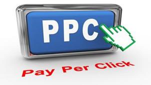 PPC软件