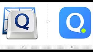 qq输入法软件专题