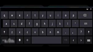 屏幕键盘软件专题