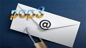 pop3邮件