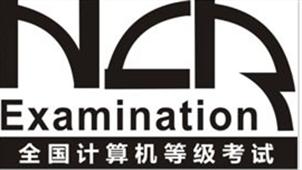 全国计算机一级考试专区