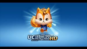 手机uc百胜线上娱乐专题