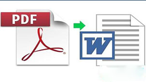 word转pdf在线转换软件合集