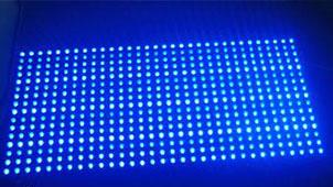 led显示屏软件