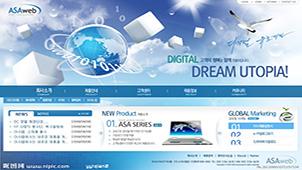 公司网站模板