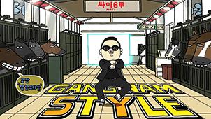 江南style下载