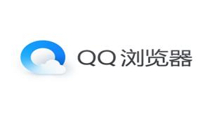 QQ瀏覽器專區