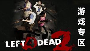 生死四人组游戏专区