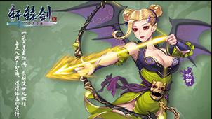 轩辕剑游戏软件专题