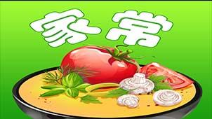 家常菜谱下载软件专题