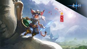 龙剑游戏专区