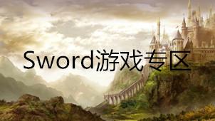 Sword游戏专区