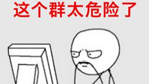 qq表情图