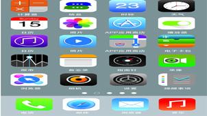 手机app专区