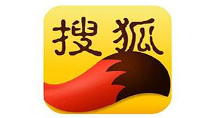 搜狐下载软件专区