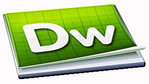dw下载软件集合