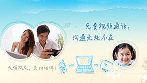手机视频聊天软件