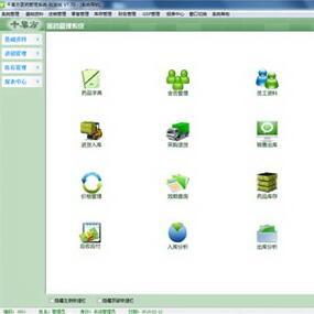 千草方医疗器械管理软件