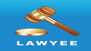 法律查询软件专区