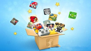 安卓游戏盒子