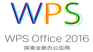 wps专业版香港马会资料