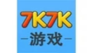 7k7k小游戏大全下载