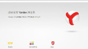 红裤衩_红裤衩软件下载_红裤衩应用软件【专题】-华军软件园