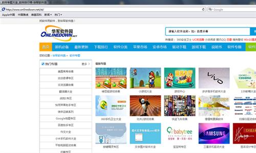Safari浏览器官方下载