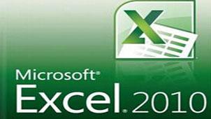 excel2010下载